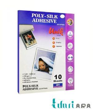 کاغذ فتو ابریشمی 240 گرم پشت چسبدار یونیک